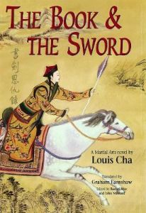 The Book and the Sword by Louis Cha (Jin Yong)