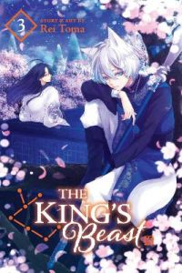 The King's Beast, Vol. 3 by Rei Toma