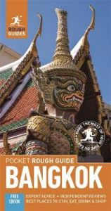 Pocket Rough Guide Bangkok (Travel Guide with Free eBook) by Rough Guides